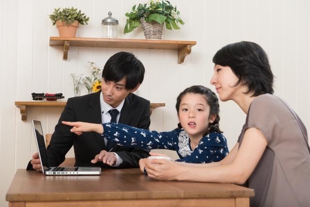 家庭教師のノーバス家庭に関する情報提供