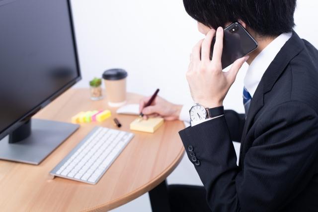 オンライン家庭教師Wamは親への状況報告がしっかりしてると良い口コミ評判を寄せられている先生