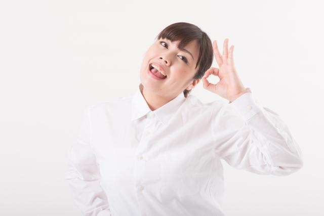 藤崎さんのWEBライター講座をおすすめしている女性