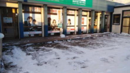 個別指導塾Wam篠路校(北海道札幌市)の外観